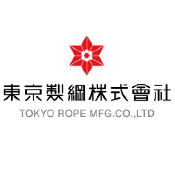 東京製綱株式会社